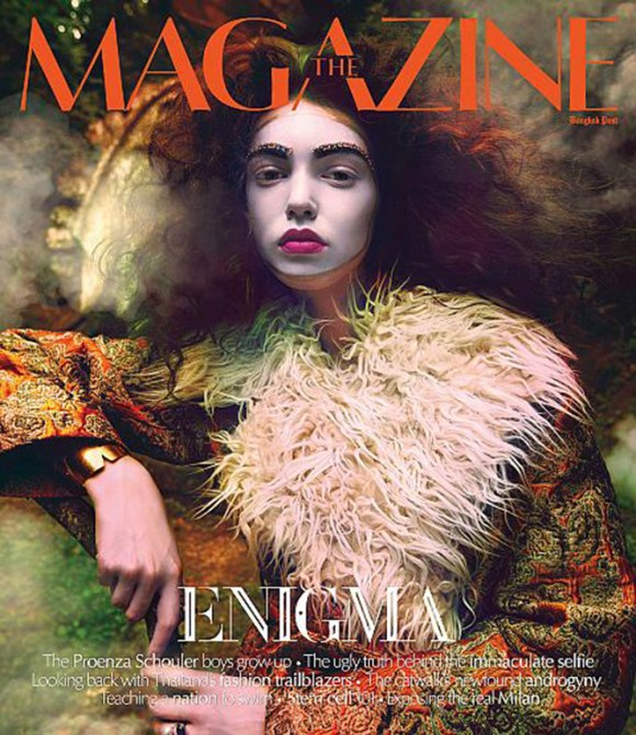 THE_MAG_COVER-SEPT2015